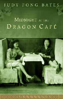 book midnight at the dragon cafe